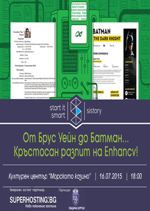 burgas-enhancv-event