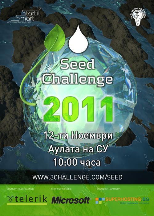 3Challenge - Seed