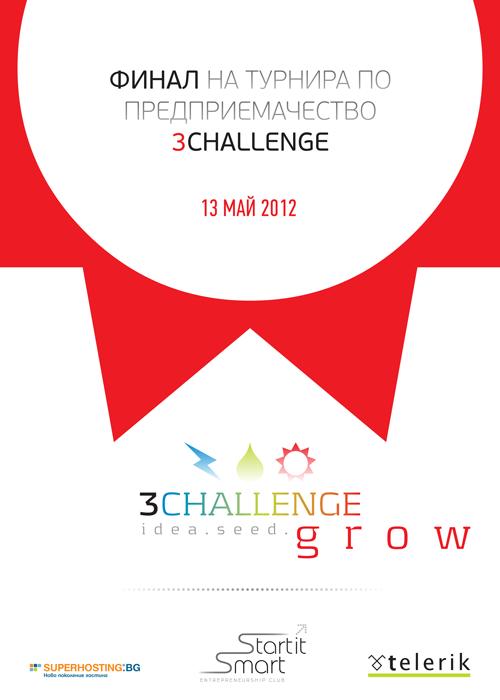 3Challenge - Grow (Сезон 2)
