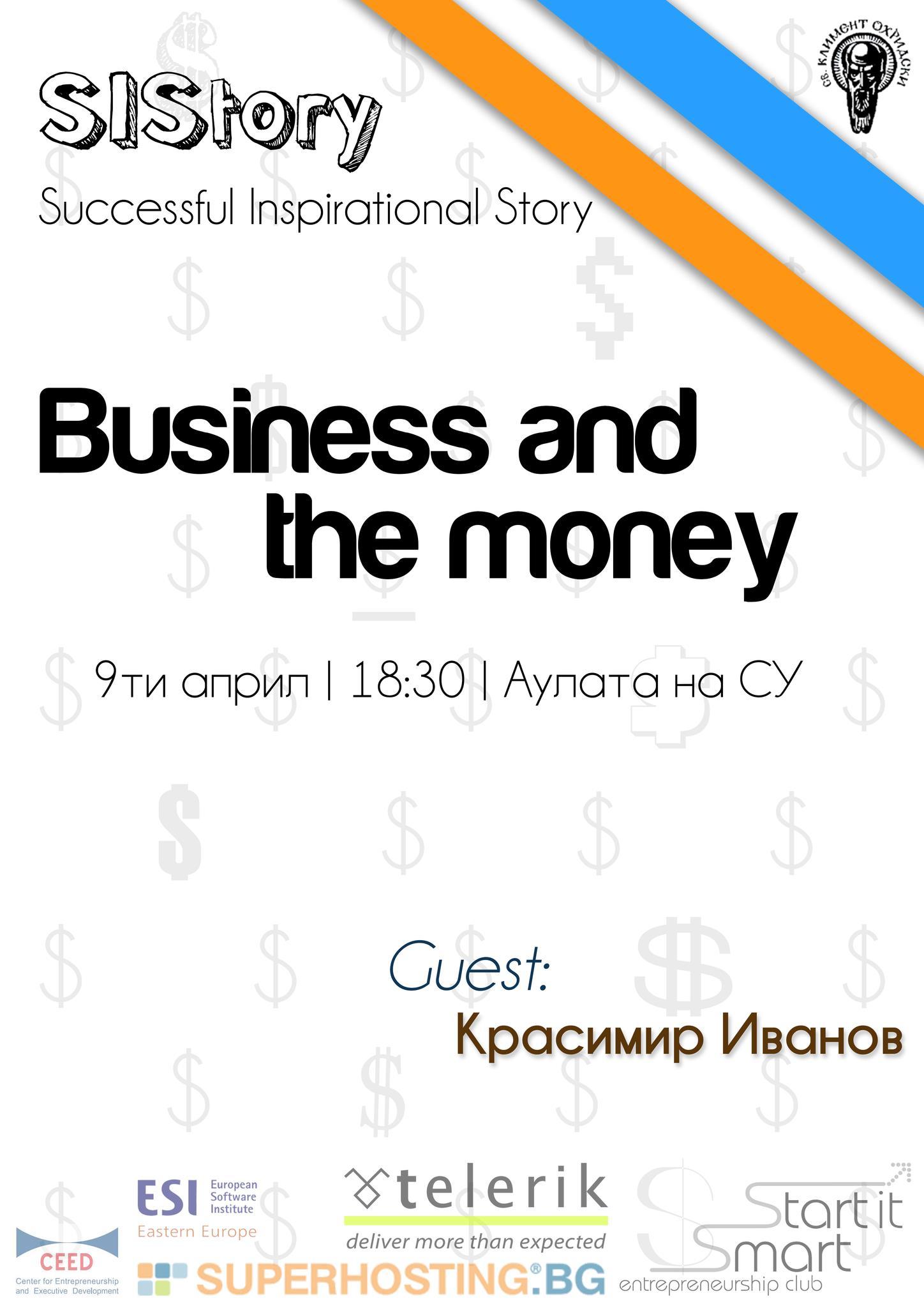 2013.04 - SIStory - Krasimir Ivanov