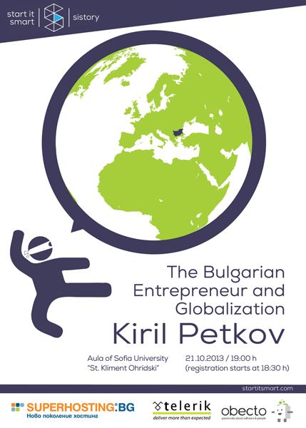 SIStory - Kiril Petkov (EN)