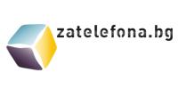 zatelefona.bg-logo
