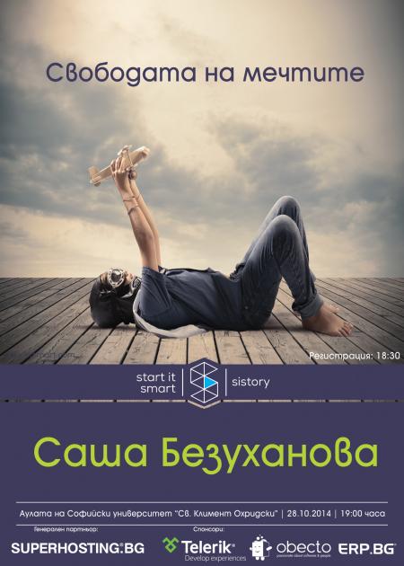 2014.10.28 - SIStory - Sasha Bezuhanova