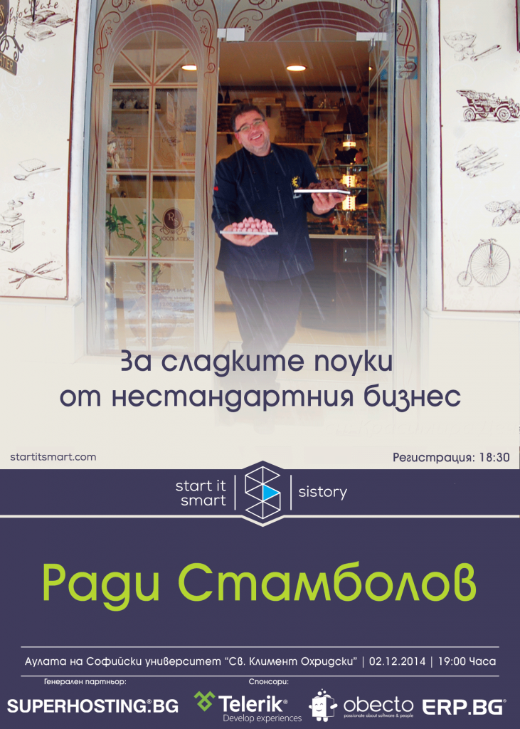 sistory_radi_stambolov