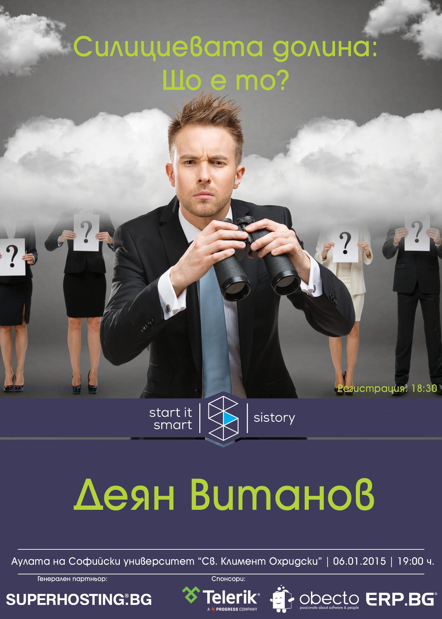 2015.01.06 - SIStory - Deyan Vitanov