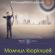 Poster---Momchil-Kyurkchiev---SIStory