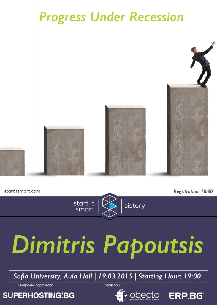 2015.03.19---Dimitris---SIStory-Poster
