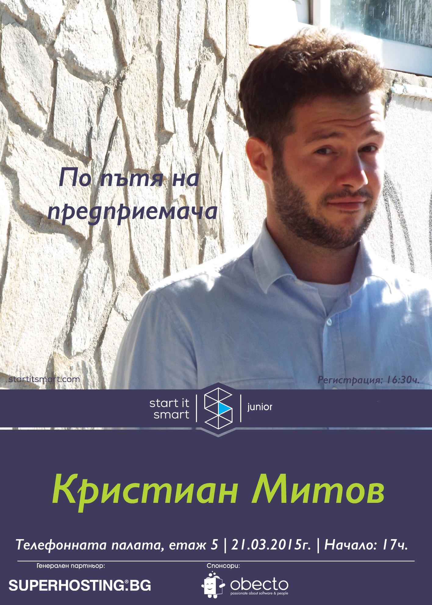 Kristian-Mitov---Poste-Junior
