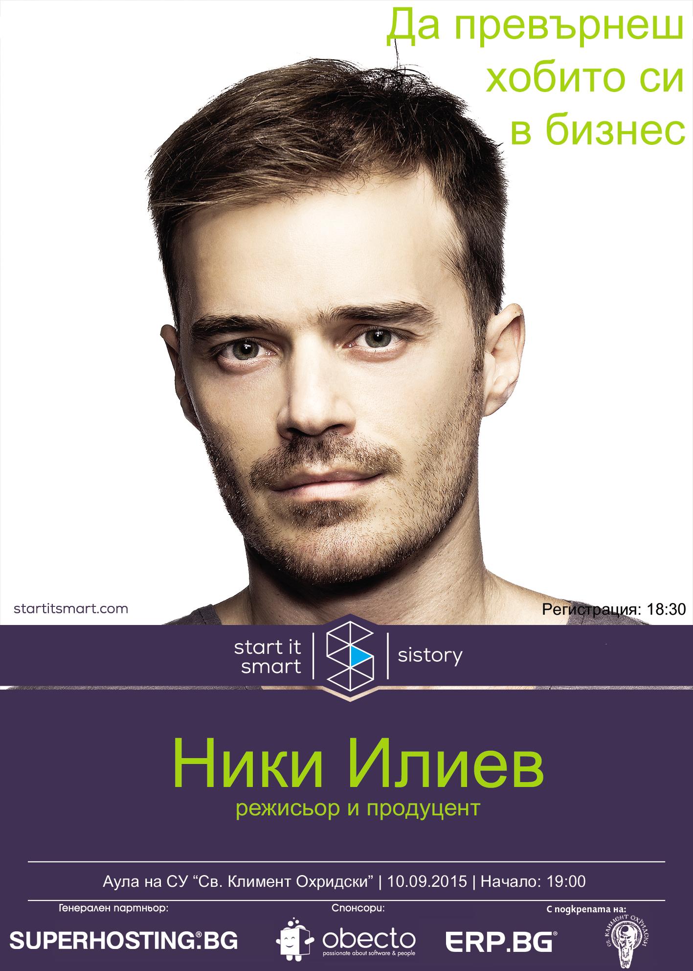 Niki Iliev