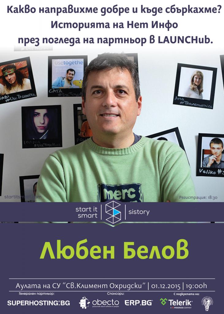 Poster-SIStory-Lyuben-Belov