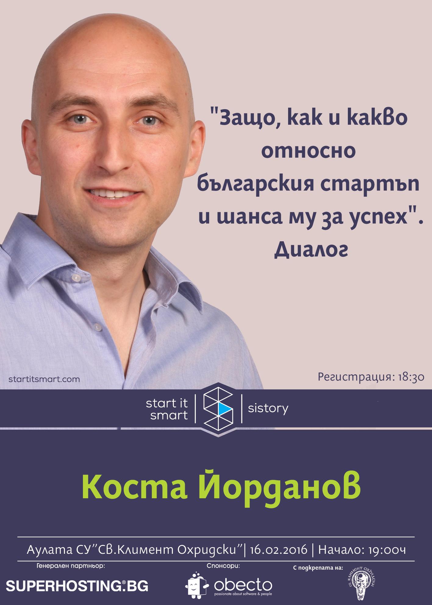 SIStory-Kosta-Yordanov
