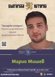 poster-junior-final