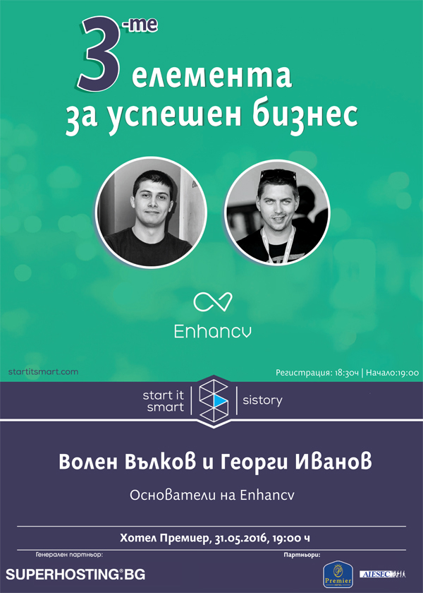 enhancv-poster-1
