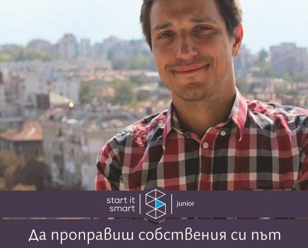 Poster-rado mirchev - Copy