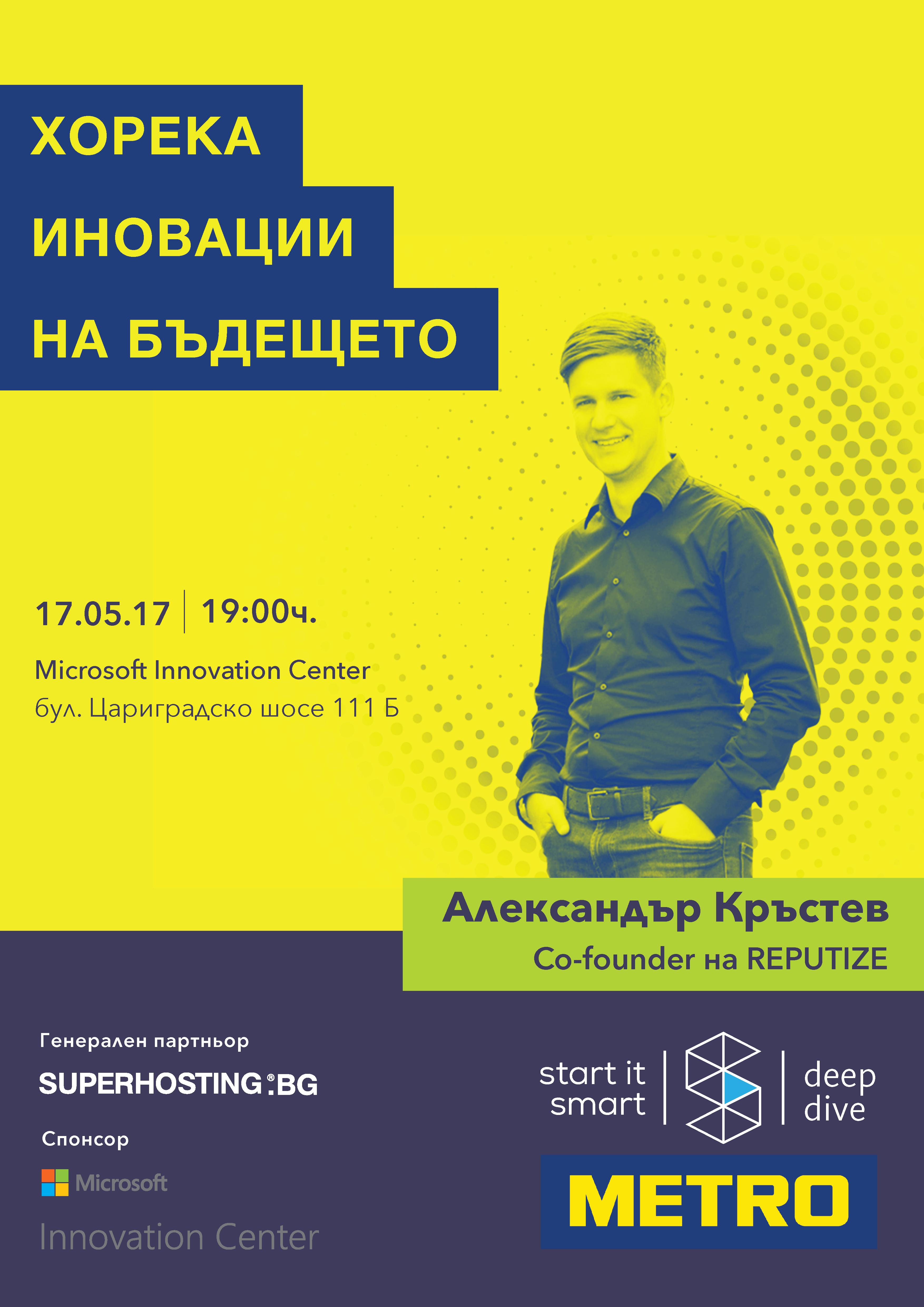 постер 2-01