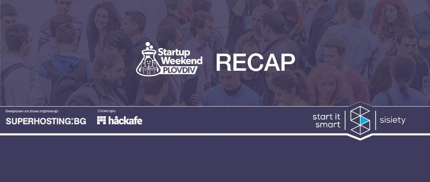 plovdiv-sisiety-startup-weekend