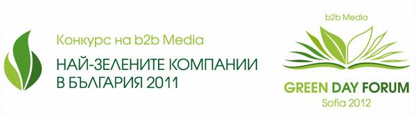 green-day-forum