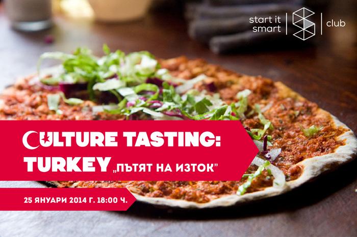 Culture Tasting: Turkey