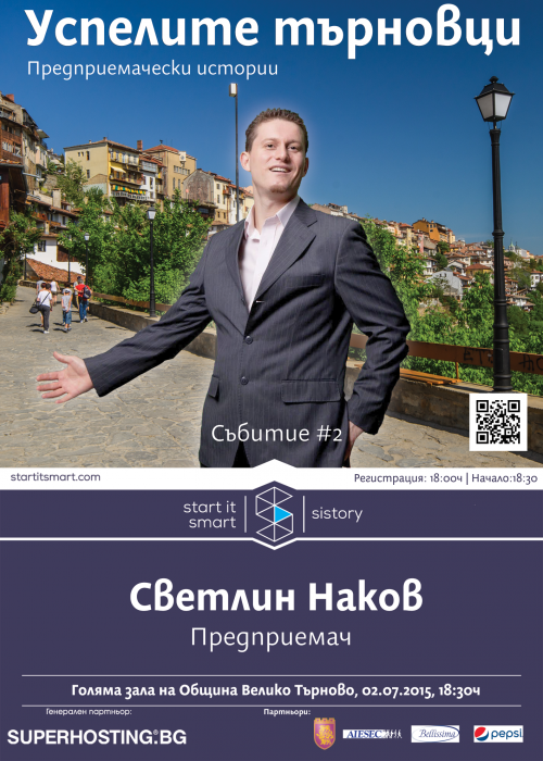 Poster---SIStory_Nakov_1